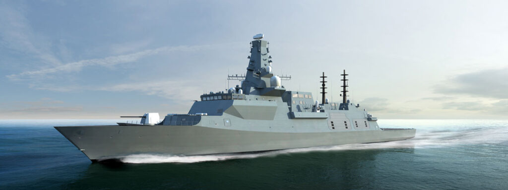 Type 26, City frigate